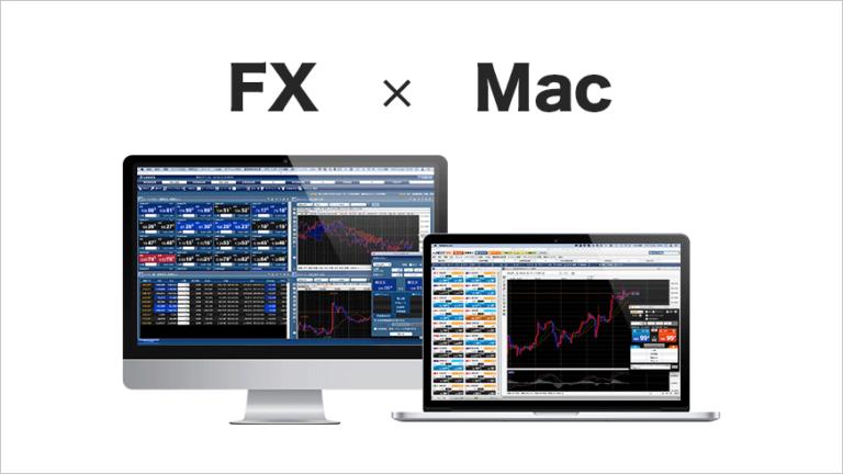 FX × Mac