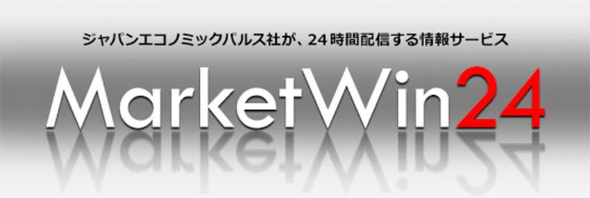 MarketWin24