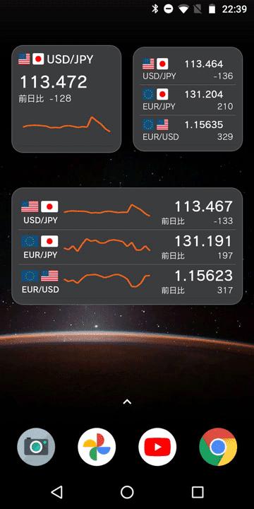 GFX Android版のウィジェット例①